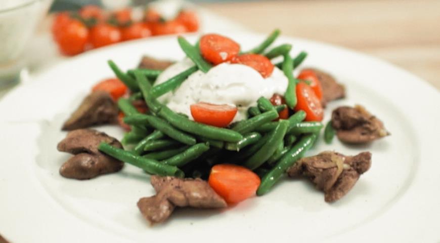 Салат с куриной печенью и фасолью рецепт